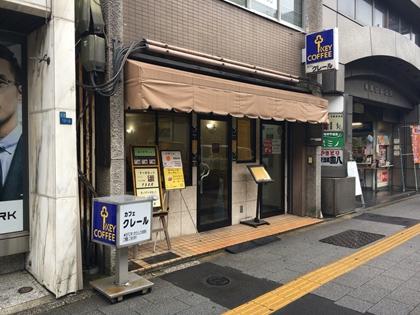 上野駅から徒歩1分|カフェ クレール