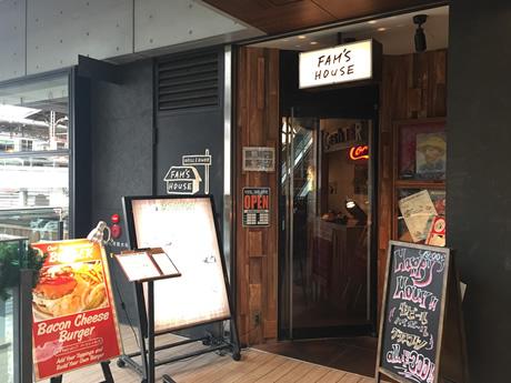 ワイルドなランチ FAM's HOUSE。上野駅前
