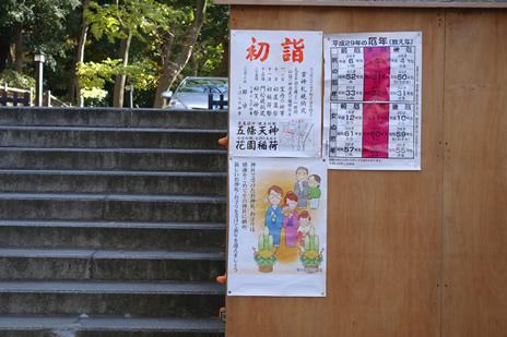 東京都美術館にて開催中の特別展『ゴッホとゴーギャン展』が12/18日で終了します。 上野公園 美術館・博物館 混雑情報他