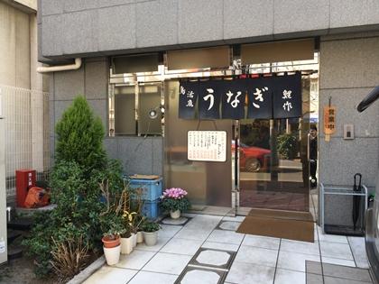 ボリューム満点の唐揚げ定食が人気!|元浅草 鯉作