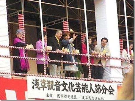 浅草観音文化芸能人節分会【平成29年2月3日(金)】