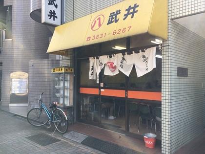 佐竹商店街近くの食堂!?|中華料理・軽食 武井