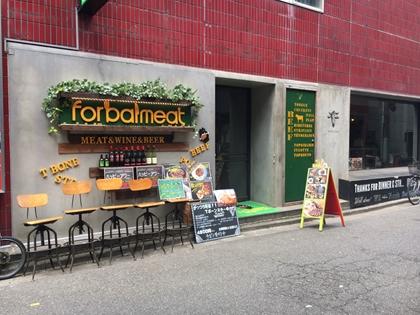 上野駅近で贅沢ステーキランチ!|UENO TOKYO for bal meat
