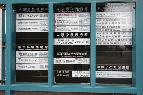 国立西洋美術館『スケーエン:デンマークの芸術家村』展が2/10(金)から始まります。 上野公園 美術館・博物館 混雑情報他