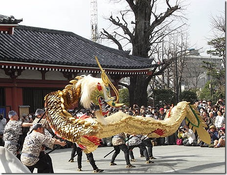 浅草寺本尊示現会「金龍の舞」奉演【2017年3月18日(土)】