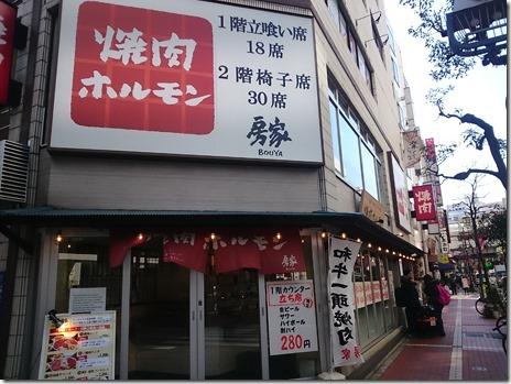 国産牛ランチ1,580円 房家 上野六丁目店