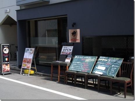 肉バル×イタリアン リトル・ブッチャー 浅草橋