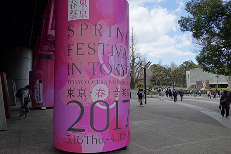 国立科学博物館にて特別展『大英自然史博物館展』が3/18(土)より開催。 上野公園 美術館・博物館 混雑情報他