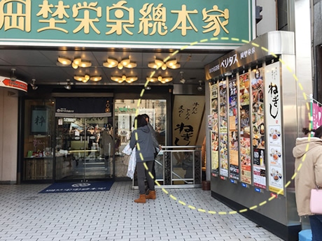 牛タンが手軽にランチで食べられる。牛タンのねぎし 上野駅前
