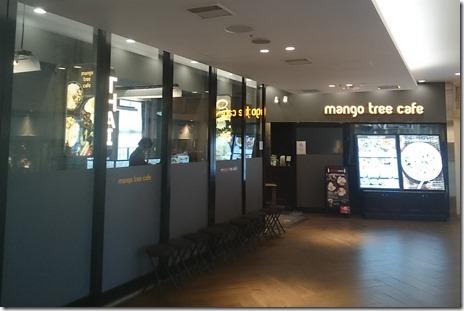 ズワイガニの玉子カレー炒め マンゴツリーカフェ上野