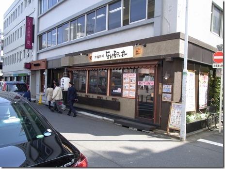 九州・沖縄の郷土料理店 沖縄料理なんくるないさ 御徒町
