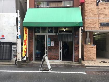 東上野のワンコインランチ|中国料理 天水