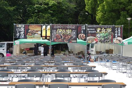 上野公園噴水前広場にて『Japan Traditional Culture Festa』が5/12(金)より開催。 上野公園 美術館・博物館 混雑情報他