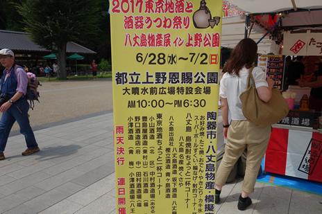 東京国立博物館にて『タイ ~仏の国の輝き~』展が7/4(火)より開催。 上野公園 美術館・博物館 混雑情報他