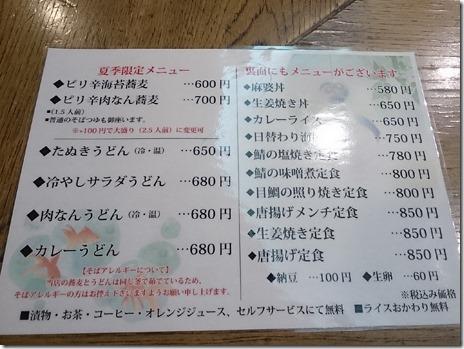 DSC_0065_r