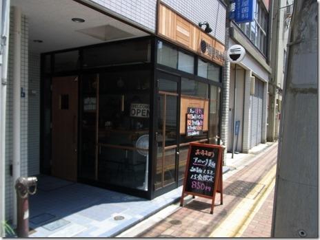 あご出汁ラーメンの新店 麺屋薫堂 鳥越