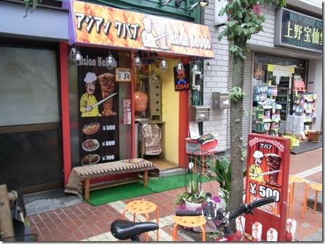 アメ横近くの新店 アジアンケバブ 上野店