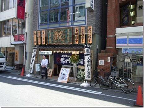 何もつけなくても味わい深い餃子 ダンダダン酒場 東上野