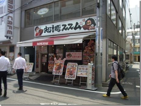 肉が多い 肉汁麺ススム 末広町