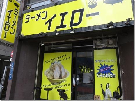新たな二郎系の刺客 ラーメンイエロー 御徒町店