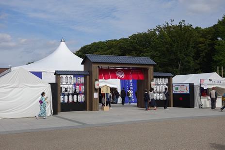 上野の森美術館にて10/7(土)より『怖い絵』展が始まります。 上野公園 美術館・博物館 混雑情報他