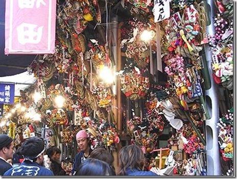 浅草酉の市【29年11月6日(月)・18日(土)・30日(木)】