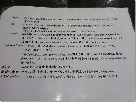 DSC_0054_r