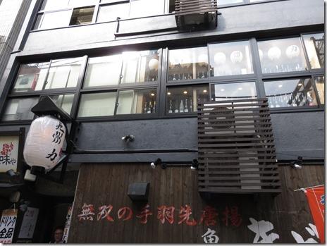 郷土料理系居酒屋 九州力 御徒町