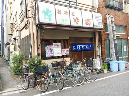佐竹商店街すぐのお蕎麦屋さん|佐竹 やぶ