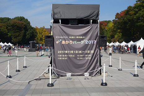 『怖い絵』展に長蛇の列。 上野公園 美術館・博物館 混雑情報他