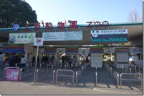 年の瀬の美術館・博物館の混雑状況です!上野公園 美術館・博物館 混雑情報他
