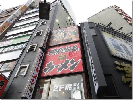 フライパンごと 東京トンテキ 上野