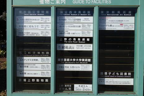 東京国立博物館にて1/16(火)より特別展『仁和寺と御室派のみほとけ』が始まります。 上野公園 美術館・博物館 混雑情報他