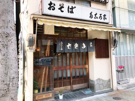 立ち食いソバ価格の本格蕎麦屋|浅草橋 多奈可家