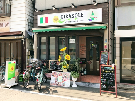 東上野のイタリアン|TRATTORIA GIRASOLE(ジラソーレ)