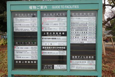2/24(土)より国立西洋美術館にて『プラド美術館展』が始まります。 上野公園 美術館・博物館 混雑情報他