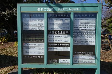 東京国立博物館にて開催中の『仁和寺と御室派のみほとけ展』が3/11(日)で終了します。 上野公園 美術館・博物館 混雑情報他