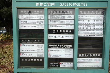 国立科学博物館にて特別展「人体―神秘への挑戦―」が3/13(火)より始まります。 上野公園 美術館・博物館 混雑情報他