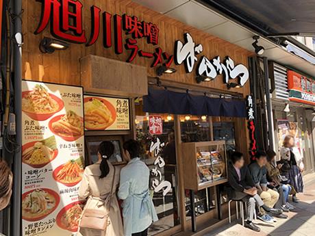 御徒町駅すぐに新店オープン!旭川味噌ラーメンばんから