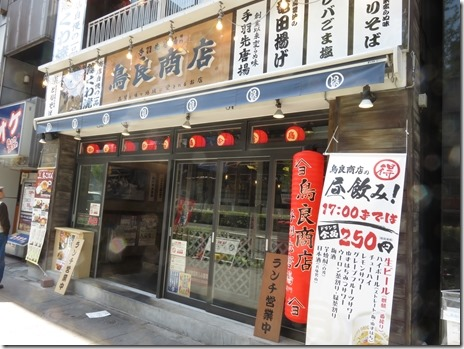 ボリューム満足居酒屋ランチ 鳥良商店 浅草橋