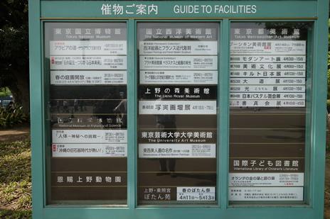 東京都美術館にて4月14日(土)から「プーシキン美術館展」が始まります。 上野公園 美術館・博物館 混雑情報他