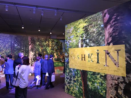 プーシキン美術館展の内覧会に行ってきました。