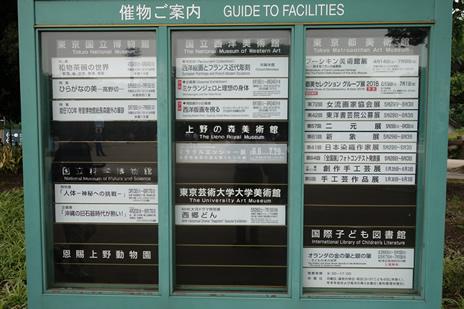 上野の森美術館にて6/6(水)より「エッシャー」展が開催されます。 上野公園 美術館・博物館 混雑情報他