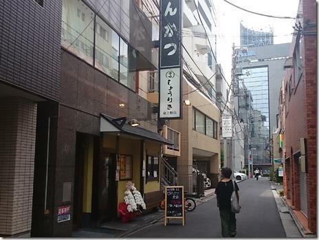 ロースかつ定食 しょうりき 東上野店