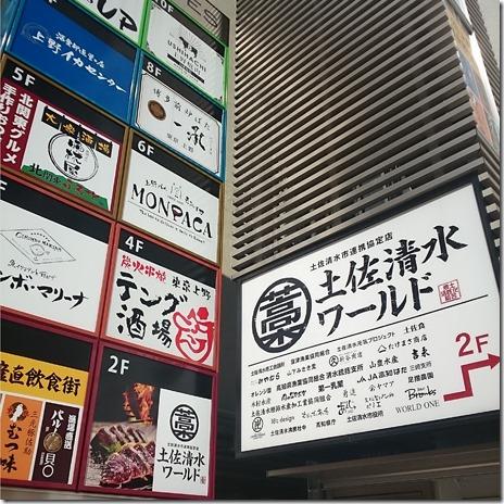 BBQ焼き肉セット USHIHACHI(ウシハチ)上野店