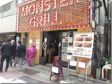モンスターグリル 上野店