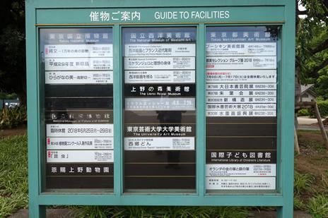 東京国立博物館にて7/3(火)より特別展「縄文―1万年の美の鼓動」が開催。 上野公園 美術館・博物館 混雑情報他