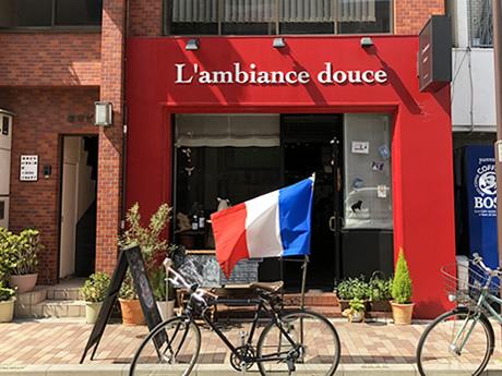 ボリュームあり!フランスビストロ L'ambiance douce