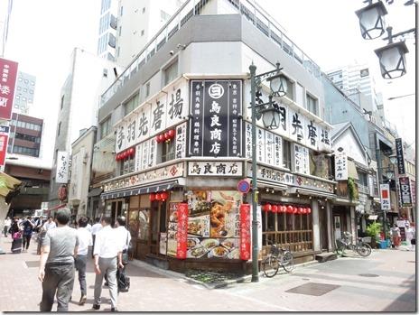鳥良商店 上野6丁目店