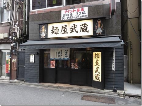 麺屋武蔵 武仁 秋葉原